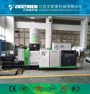 LDPE HDPE PET PP PE plastic bag granulation line pelletizing machine extrusion machine recycling machine Manufactures