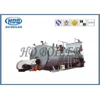 Automatic Steam Hot Water Boiler Fire Tube With Gas Fired / Oil Fired Manufactures