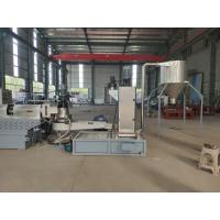 China Three In One Plastic Recycling Pellet Machine With Single Screw Extruder on sale