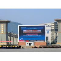Waterproof PH16mm RGB Full Color Outdoor Advertising Led Display Screen 1R1G1B Manufactures