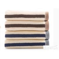 China Professional Woven Face Wash Towel Soft Textile With Different Style wholesale