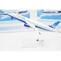 Business Gifts SGS U.S. B747  Aircraft Model Kits Alloy White Manufactures