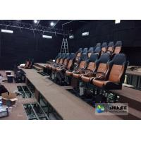 Comfortable 4D Cinema Seat With Pu Or Genuine Leather Seats Manufactures