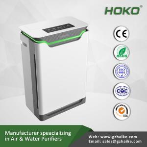 China Humidifying air purifier remote control air purifier with humidifier on sale