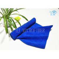 China Multifunctional Home Blue Microfiber Cleaning Cloth Towel For Car wholesale