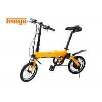 Hidden Battery Mens Foldable Electric Bike For Off Road Enthusiasts Easy Ride Manufactures