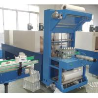 Semi Auto Shrink Wrapping Packing Machine (Model: JMB-150A) Manufactures