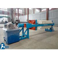 China Industrial Juice Filter Press 1000 L/H Capacity With Hydraulic Closure And Open on sale