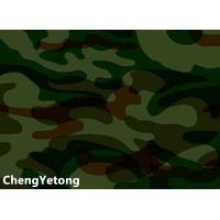 Military Outdoor Decoration Aluminum Sheet Coil , Camouflage Aluminum Trim Coil Stock