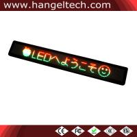 P4.75mm Affordable Indoor LED Moving Sign Scrolling Message Display