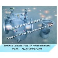 China Marine stainless steel sea water strainers AS125 CB/T497-1994 on sale