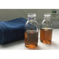 Industrial Neutral Cellulase Textile Enzymes For Denim Garments Bio - Washing Manufactures