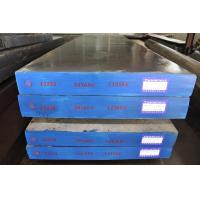China Wholesale D2 tool steel plate on sale
