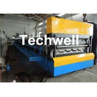 Galvanized Steel Double Layer Forming Machine For Roof Wall Cladding With HRC50 - 60 Heat Treatment Manufactures