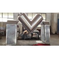 V cone blender Dry Powder Mixer machine high effciency stainless steel barrel Manufactures