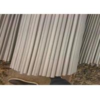 China Welding Inconel Seamless Pipe , Inconel Alloy 601 Cold Drawing For Chemical Process on sale