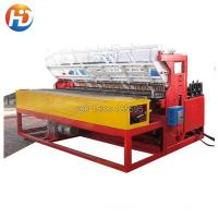Welded Wire Mesh Fence Machine HD-W-2500 Manufactures