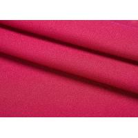 China polyester interlock knitted fabric on sale