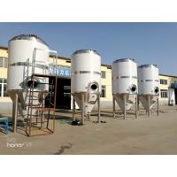 3000l Malt Brewery Production Line Large Scale Craft Kettle Brewing Equipment