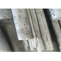 China Industrial Stainless Steel Seamless Pipe High Utility Custom Cut 3/8 Schedule on sale