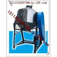 China Rotary Type Plastic Dry Color Mixer on sale