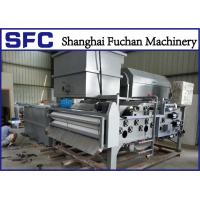 Quality belt filter press sludge dewatering equipment with CE certification for chemical wastewater treatment for sale