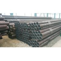 API ERW Seamless Boiler Tubes Pipe Cold Drawn With Thick Wall 1.2mm - 18mm Thickness Manufactures