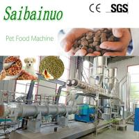 China China hot sale high quality Pet food processing machinery equipment on sale