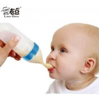China Best Baby Bottles Silicone Feeding Bottle With Spoon for sale