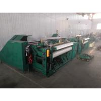 China High Speed Automatic Wire Mesh Making Machine For Twill / Plain Weave on sale