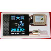 30W Super Stable 6000K H6/hi/lo Motorcycle HID lighter kits Manufactures