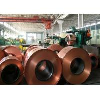 C11000 C12000 Flat Copper Sheets Copper Strip CoilCopper Plate Thickness 1.5mm Manufactures
