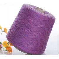 Professional free sample merino wool nylon yarn/100% wool yarn/nylon yarn Manufactures