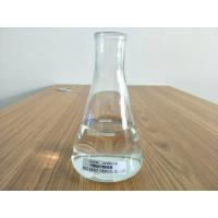 Pharmaceutical Sodium Methoxide In Methanol White Powder / Liquid Manufactures
