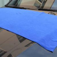 Microfiber towels for car cleaning Manufactures