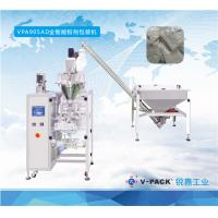 China Automatic Powder Pouch Packing Machine , Large Chemical Powder Packing Machine on sale