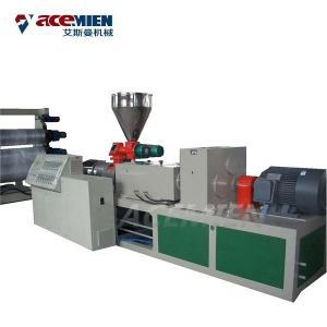 Multi-Layer SPC PVC Click Floor Making Machine , Floor Tiles Making Machine LVT Vinyl Plank Manufactures