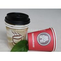 10 OZ Custom Printed Disposable Coffee Cups With Lids For Drinking Manufactures