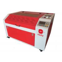 3 Head Small Laser Cutting Machine , CNC 180 Wattage CO2 Laser Engraver Manufactures