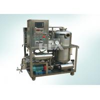 China Phosphate Ester Fluids Vacuum Oil Purifier / Stainless Steel Oil Purification Machine on sale
