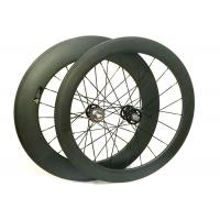 Front 60MM Rear 88MM Carbon Track Bike Wheels 700C With Customized Logo Manufactures