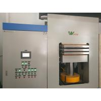 Buy cheap Practical Double Layer Laboratory Press Machine for Melamine Impregnated Paper from wholesalers