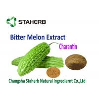 Nature Bitter Melon Extract Weight Losing Raw Materials / momordica charantia extract Manufactures
