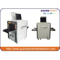 50*30cm Small Tunnel Security Baggage Scanners , X ray Luggage Scanner For Hotel / Customs / Subway Manufactures