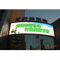 Buy cheap Multi Functional Outdoor Advertising LED Display P10 LED Programmable Sign from wholesalers