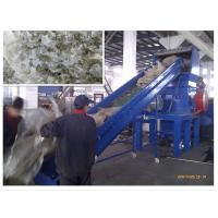 Agricultural Plastic Scrap Washing Machine 200kg/H Low After Maintenance Manufactures