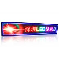 Programmable LED Message Display Board 5625 Dots / ㎡ Physical Density Manufactures