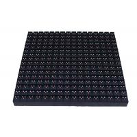 20m-200m Viewing Distance P20 Led Module , Waterproof Led Module 320mm X 320mm Manufactures