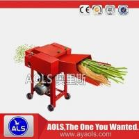 Buy cheap Gasoline engine grass chopper machine for cutting grass for animals feed from wholesalers