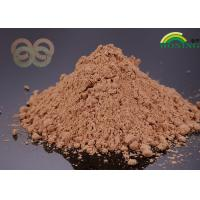 Pale Brown Bakelite Phenolic Resin Powder Short Short CNSL Modified For Clutch Facings Manufactures